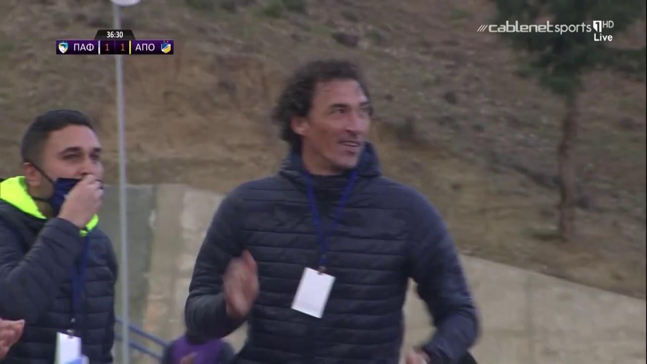 ΠΑΦΟΣ – ΑΠΟΕΛ 2-3 Highlights (17/01/2021)