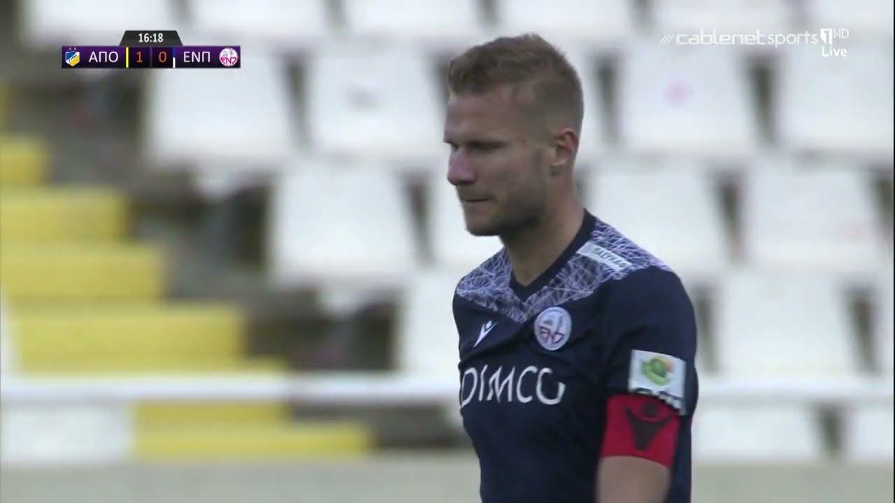 ΑΠΟΕΛ – Ε.Ν. ΠΑΡΑΛΙΜΝΙΟΥ 1-0 Highlights (10/04/2021)