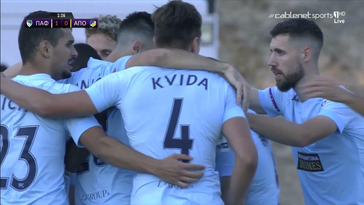 ΠΑΦΟΣ-ΑΠΟΕΛ 4-0 Highlights (21/08/2021)