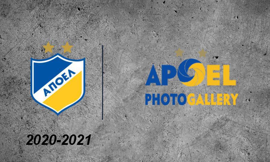 2020-2021 ( Πρωτάθλημα 2η φάση )