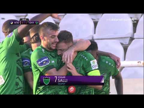 ΑΠΟΕΛ – ΟΛΥΜΠΙΑΚΟΣ 0-1 Highlights (13/09/2021)